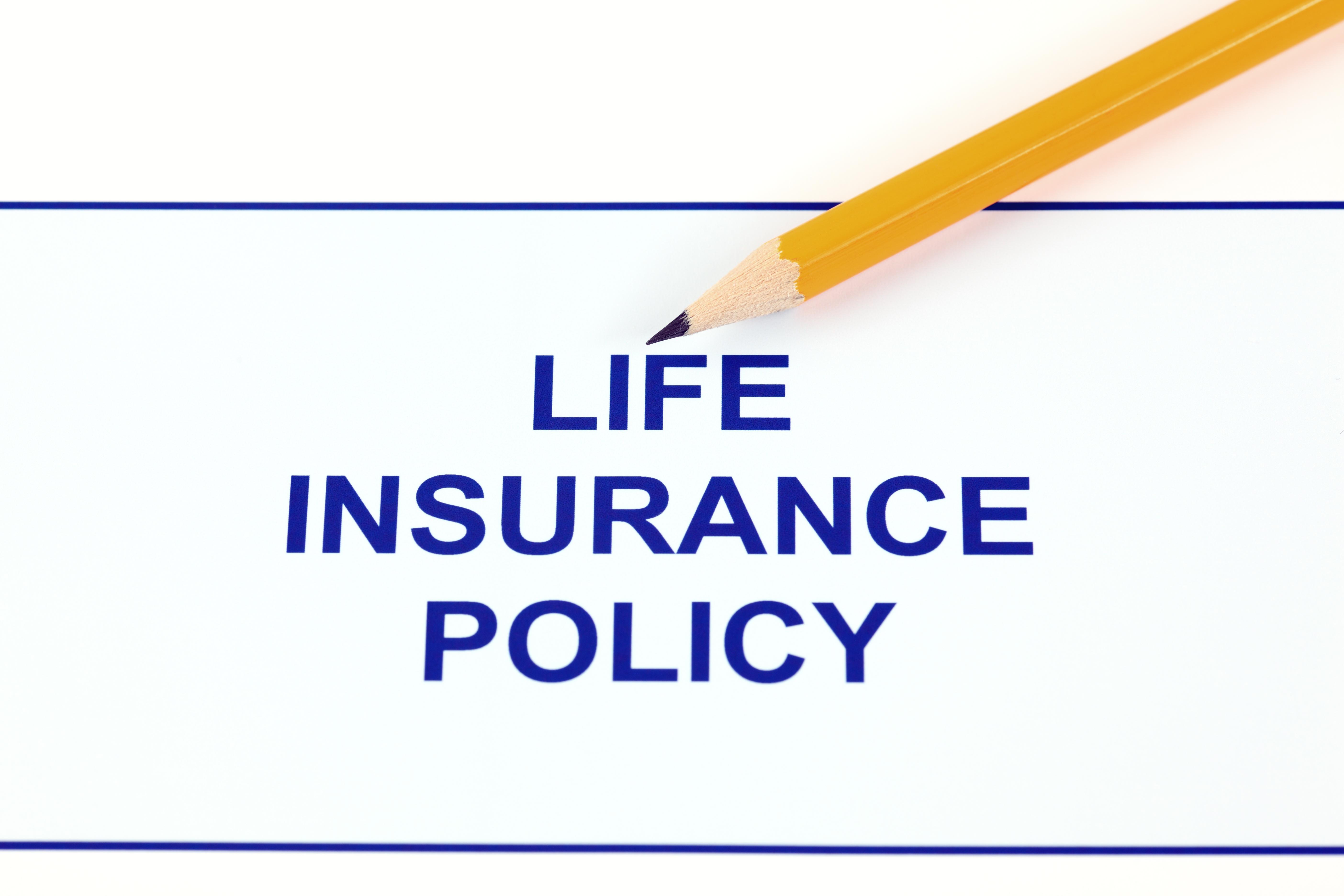 Best $600,000 ($600k) life insurance rates